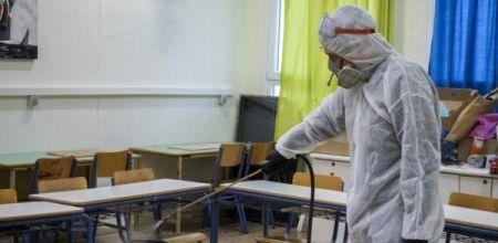 Κλειστά από σήμερα τρία σχολεία στη Νέα Ιωνία λόγω κρουσμάτων κορωνοϊού