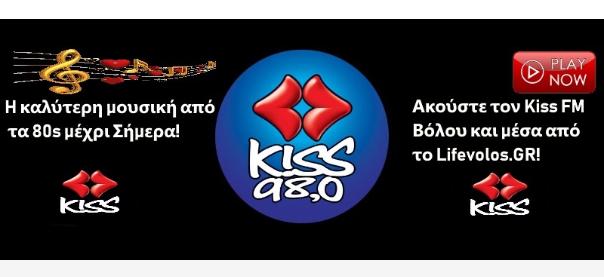 KISS NEW